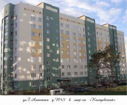 amantaya4