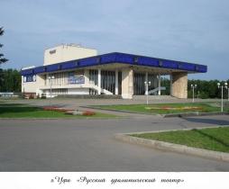 gram_teatr