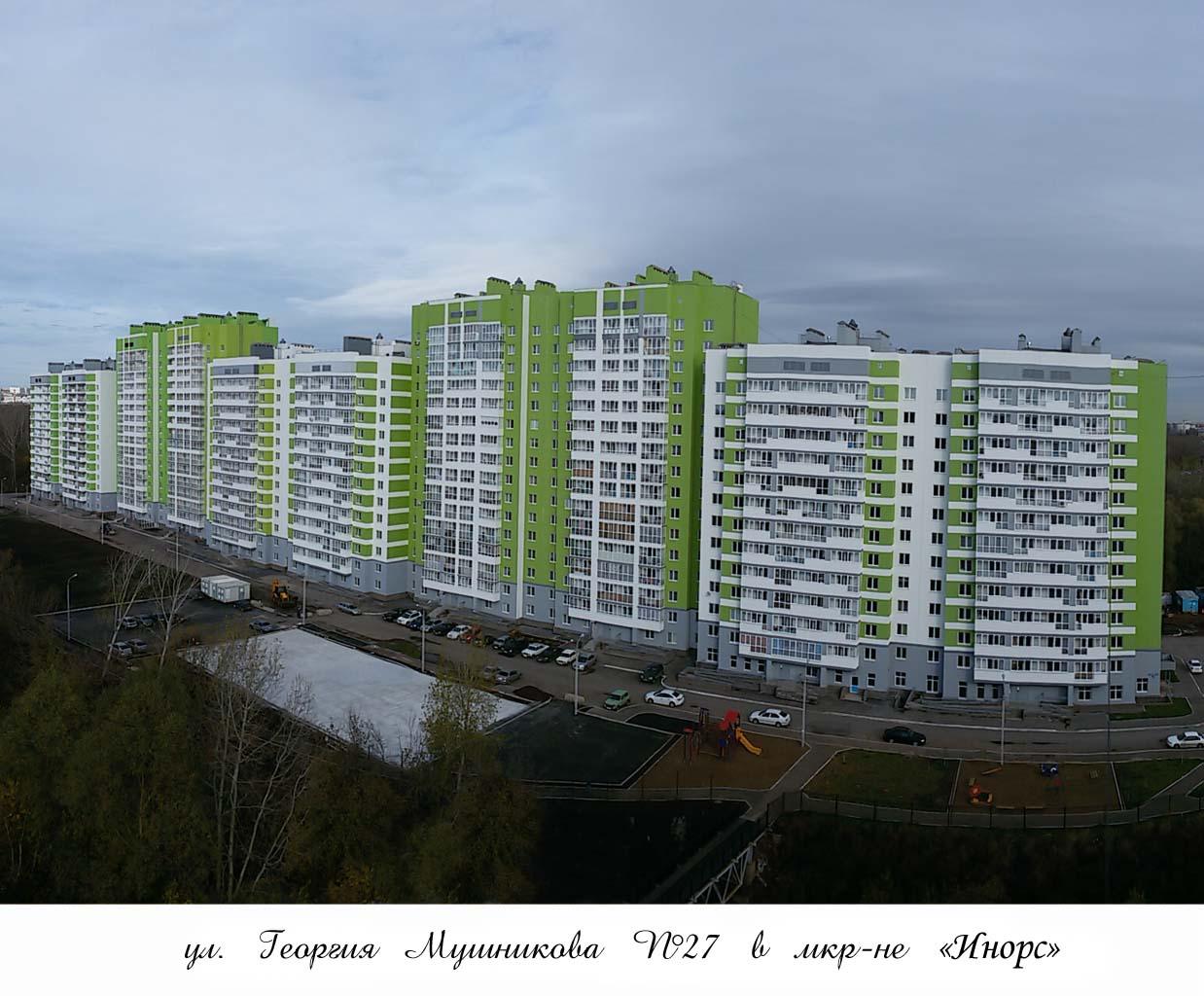 myshnikova